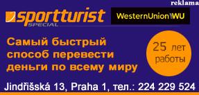 Денежные переводы в/из Праги Western Union